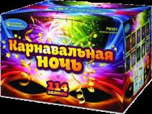 Супер фейерверк «Карнавальная ночь»