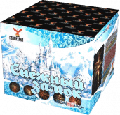Крупный фейерверк «Снежный замок»