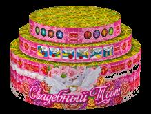 Средний фейерверк «Свадебный торт»