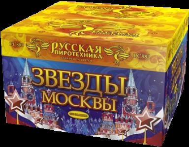 Супер фейерверк «Звезды Москвы»