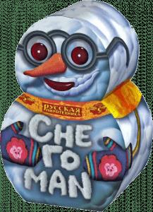 Фонтан «СнегоMAN »